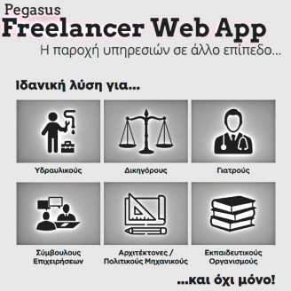 Pegasus Web App Freelancer
