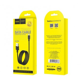 HOCO X29 SUPERIOR STYLE CHARGING DATA CABLE FOR TYPE-C ΜΑΥΡΟ